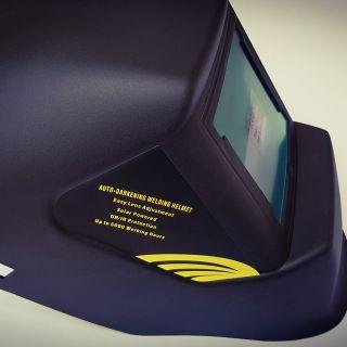 Автоматична соларна маска