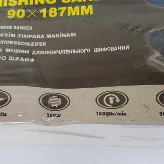 Виброшлайф RTR 180W