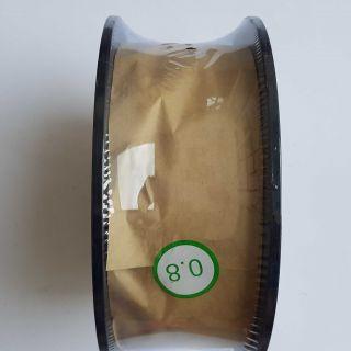 Заваръчна тел 0.8 мм. 15 кг.